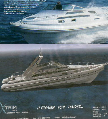 Click image for larger version  Name:hummerhull.jpg Views:227 Size:118.8 KB ID:1554