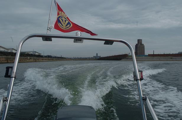 Click image for larger version  Name:rib dock wake flag.JPG Views:206 Size:78.4 KB ID:16380