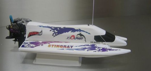 Click image for larger version  Name:Nitro Boat.jpg Views:131 Size:40.3 KB ID:16961