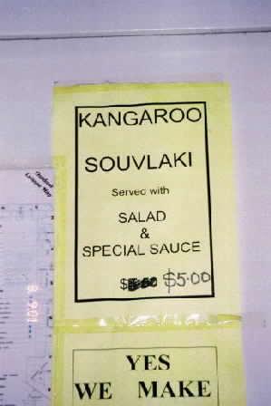 Click image for larger version  Name:grampians_kangaroo_souvlaki.jpg Views:246 Size:12.8 KB ID:4478