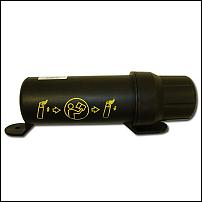 Click image for larger version  Name:Canister.jpg Views:121 Size:13.6 KB ID:69479
