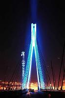Click image for larger version  Name:NIGHTLIGHT 1A.jpg Views:255 Size:16.5 KB ID:6968