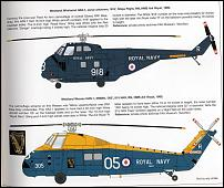 Click image for larger version  Name:arkchoppers.jpg Views:99 Size:88.0 KB ID:80061
