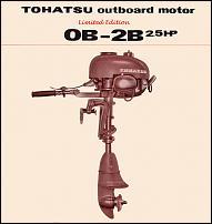 Click image for larger version  Name:Tohatsu OB-2B 5.5HP.JPG Views:138 Size:72.7 KB ID:80836
