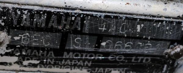 Yam 4HP Serial Number