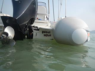 My RIB's Registered Vessel & Maritime VHF Boat Station name is proudly presented on the transom...
