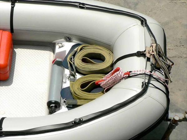 Bow Locker, Pump & Anchor Storage